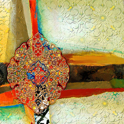 Painting - Arabesque 37 by Shah Nawaz