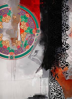Arabesque 3b Original by Shah Nawaz