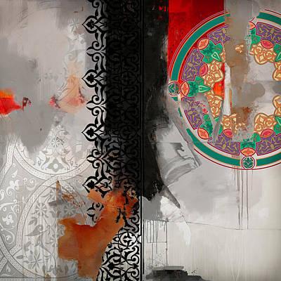 Painting - Arabesque 3e by Shah Nawaz