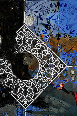 Bismillah Painting - Arabesque 4b by Shah Nawaz