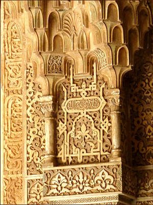 Photograph - Arabesque At Alhambra Palace by Susan Alvaro