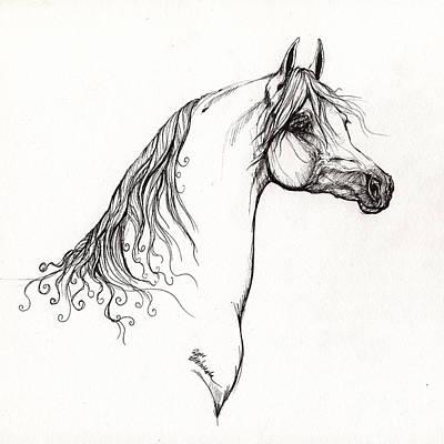 Arabian Horse Drawing 10 Art Print by Angel  Tarantella
