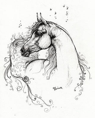Arabian Horse Drawing 8 Art Print