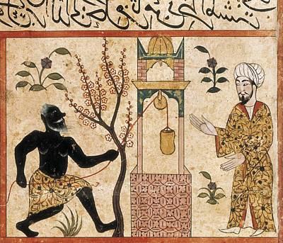 Fine Art Miniatures Photograph - Arabic Illuminated Manuscript by Everett