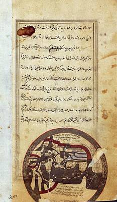 Ptolemy Photograph - Arabic Map Of The World by Spencer Collection/new York Public Library