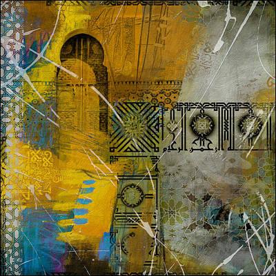 Arabic Motif 02b Original