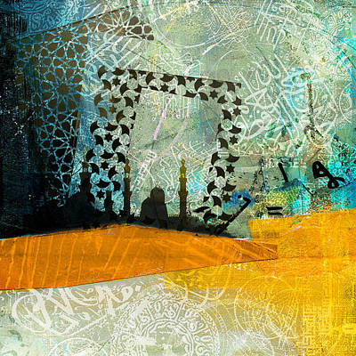Painting - Arabic Motif 3b by Corporate Art Task Force