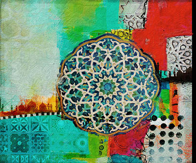 Painting - Arabic Motif 7b by Corporate Art Task Force