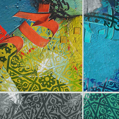 Painting - Arabic Motif 8c by Corporate Art Task Force