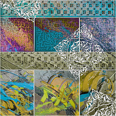 Painting - Arabic Motifs 11b by Corporate Art Task Force