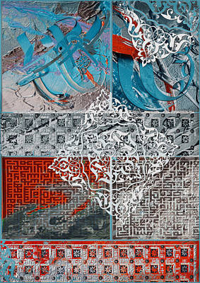 Painting - Arabic Motifs 12c by Corporate Art Task Force