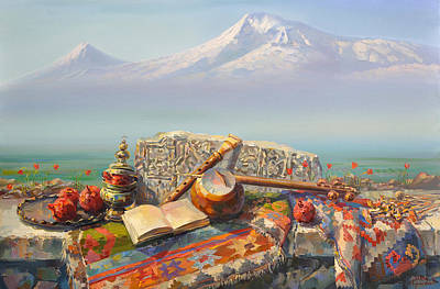 Painting - Ararat With Kamancha And Duduk. by Meruzhan Khachatryan