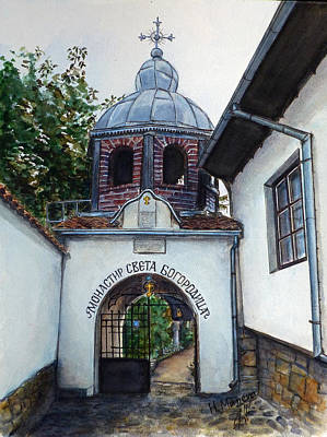 Arbanasi Monastery St. Mother Of God Bulgaria Art Print by Henrieta Maneva