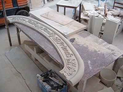 Relief - Arch by Memo Memovic
