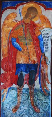 Message Art Photograph - Archangel St. Michael by Jenny Rainbow