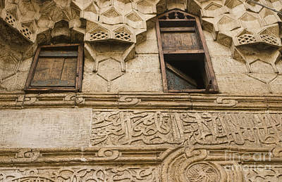 Photograph - Architecture At Cairo Bazaar by Paul Cowan