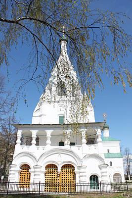 Architecture Fashion Original by Evgeny Pisarev