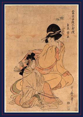 Ariwara No Narihira, Kitagawa Between 1804 And 1806 Art Print