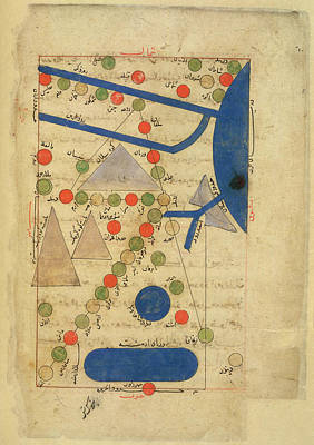 Armenia And Azarbayjan Art Print by British Library