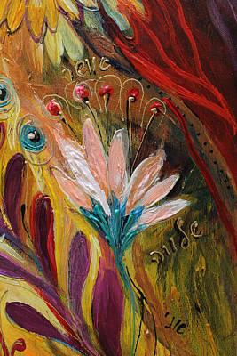 Artwork Fragment 102 Art Print by Elena Kotliarker