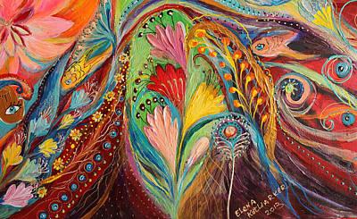 Artwork Fragment 64 Art Print by Elena Kotliarker