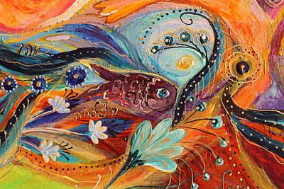 Good Luck Painting - Artwork Fragment 78 by Elena Kotliarker