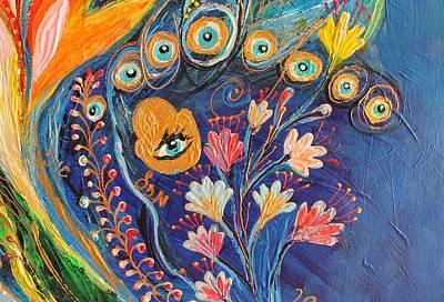 Good Luck Painting - Artwork Fragment 79 by Elena Kotliarker