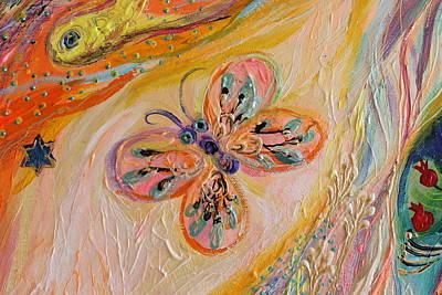 Fatima Painting - Artwork Fragment 84 by Elena Kotliarker