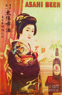 Advertisment Painting - Asahi Beer Poster by Roberto Prusso