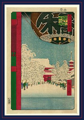 Walkway Drawing - Asakusa Kinryuzan, Kinryuzan Temple 1797-1858 by Japanese School