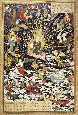 Safavid Persia Photograph - Ascension Of Prophet Muhammad by Everett
