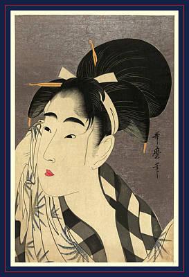 Ase O Fuku Onna, Woman Wiping Sweat. 1798 Art Print