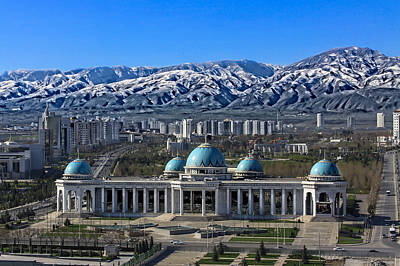 Photograph - Ashgabat by Dave Hall
