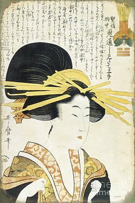 Asian Beauty-c Original