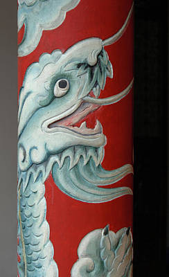Asia, Vietnam Naga On A Column, Phouc Art Print by Kevin Oke