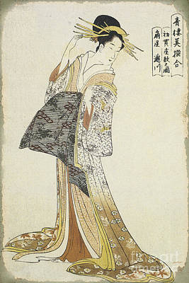 Asian Beauty-a Original