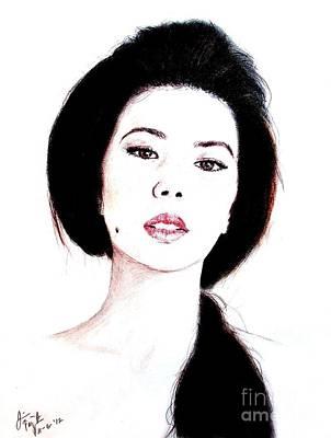 Digital Art - Asian Beauty II by Jim Fitzpatrick