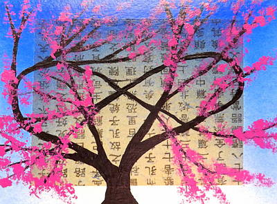 Painting - Asian Bloom  by Darren Robinson