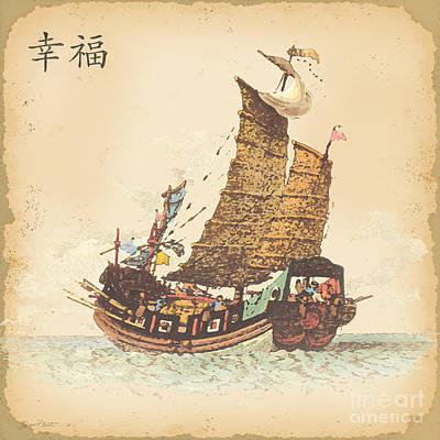 Asian Junk Ship Original