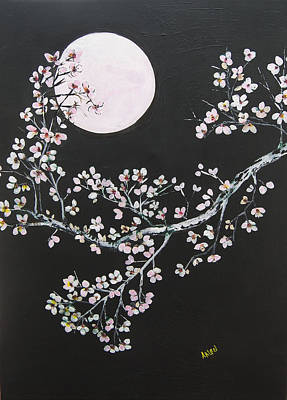 Asian Moon Art Print