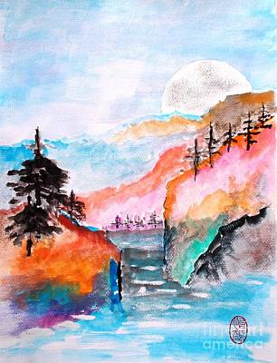 Painting - Asian Moonscape by Roberto Prusso