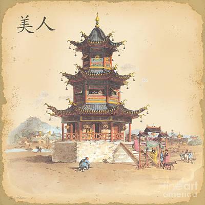 Asian Pagoda-a Original