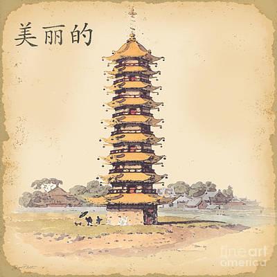 Asian Pagoda-b Original