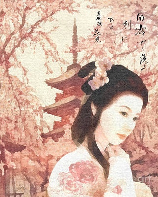 Sakura Painting - Asian Rose by Mo T