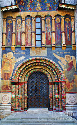 Frescoes Photograph - Assumption Cathedral Entrance by Elena Nosyreva