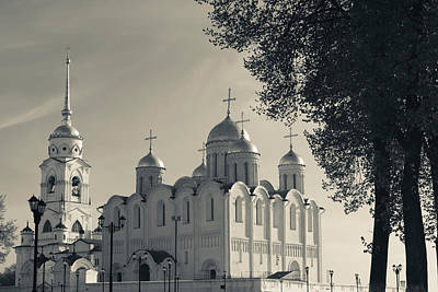 Assumption Cathedral In Vladimir Art Print