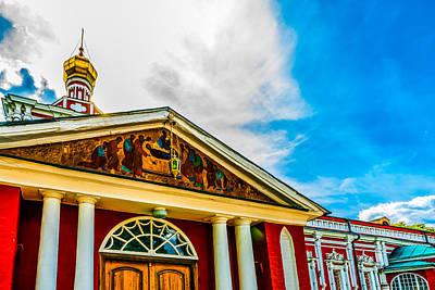 Movies Star Paintings - Assumption church and a hanging vigil light by Alexander Senin