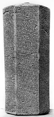 7th Century Painting - Assyria Sennacherib by Granger