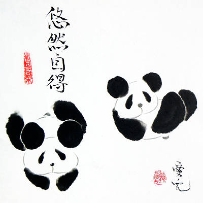 Ink Painting - At Ease  by Oiyee At Oystudio
