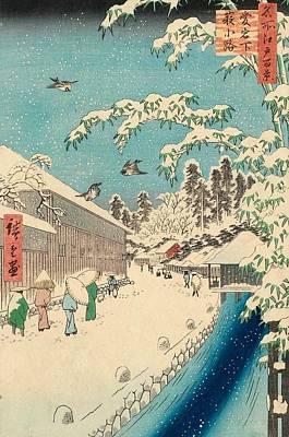 Atagoshita And Yabu Lane Art Print by Utagawa Hiroshige